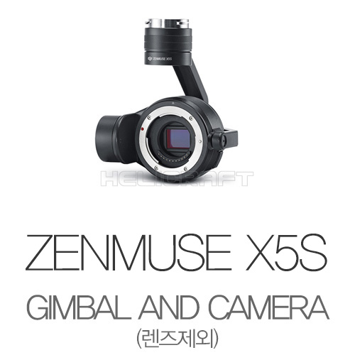 [입고완료][DJI] Zenmuse X5S Gimbal and Camera (Lens Excluded)