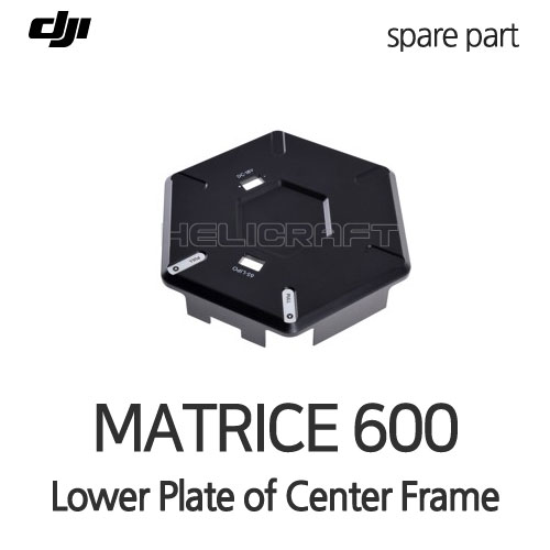 [입고완료][DJI] MATRICE 600-Lower Plate of Center Frame | 매트리스600