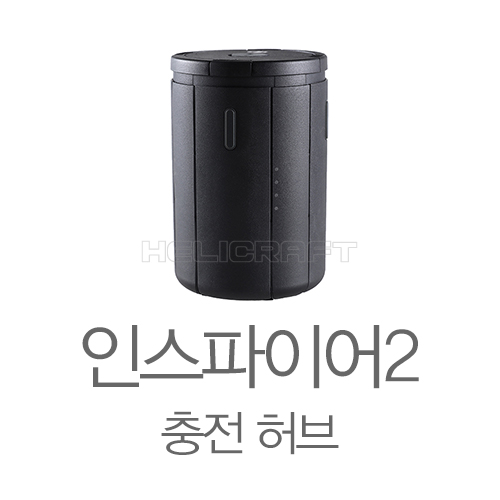 [입고완료][DJI] 인스파이어2 충전허브 | Intelligent Flight Battery Charging hub for Inspire2 Part8