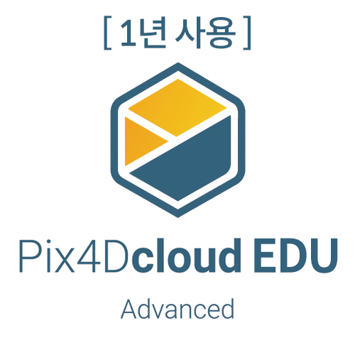 [Pix4D] Pix4D Cloud Advanced EDU - 교육용 [1년 사용] 헬셀